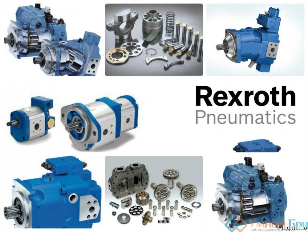 Ремонт A11V Bosch Rexroth