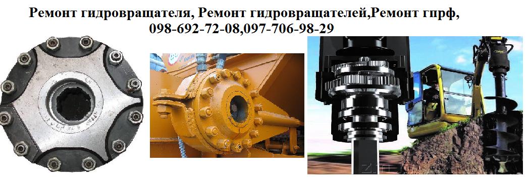 Ремонт насосного агрегата