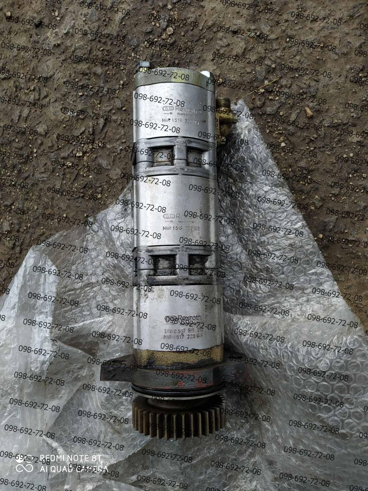 Ремонт гидроуправления